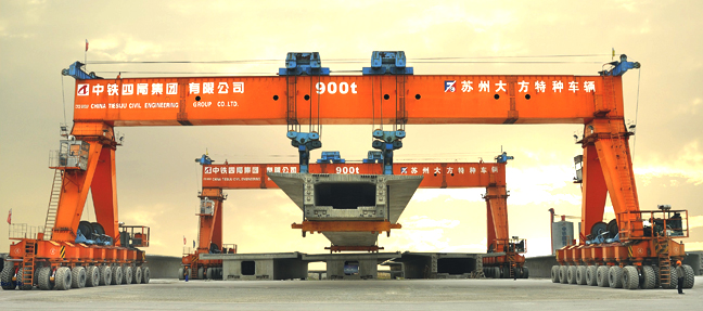 2 Units 900t Rubber Tyre Gantry Crane (Coupling Operation) at Zhoushan Islands link Project Construc